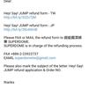 Hey!Say!JUMP 台湾公演 キャンセルについて