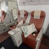 スリランカ航空 A330-200 ビジネスクラス搭乗記【マレ→コロンボ】