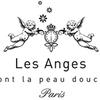 パリで天使の肌に生まれ変わろう!
