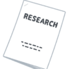 ストーリー性と論文、そして研究