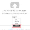 YouTube「プレミア公開」のメリット、機能とは。【YouTubeLiveとの違い、プレミア公開の使い方】