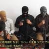 【イラン・IS声明・日本語訳】イスラム国(IS)戦闘員5名が国会議事堂・ホメイニ廟を襲撃(イラン前編)