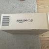 【2回目】やったー!Amazonから欲しいものリストからプレゼントが届いたよ!