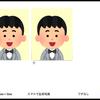 子供のパスポートの写真を30円で作る方法