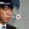 韓国のテレビ番組に出演しました!