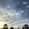 至福の時「ランニング時間」【走り込み期9-8-2と3】リディアード式(eA式)マラソントレーニング記録