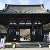 """【滋賀県】石山寺に行き「紫式部像三筆同時特別公開」を観てきました-観終わった後は只々""""素晴らしい""""の一言-"""