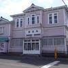 No.163⌒★【函館市】西の端の建物たち。大正湯、ロシア領事館、堤商会