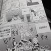 実写版銀魂は1,100円の価値があった。