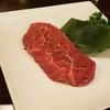 俺史上一番高かった焼肉店「ぴゅあ新橋」