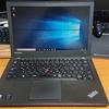 しなきゃ損! 中古ノートパソコンThinkpad X240のHDDをSSDに交換する方法