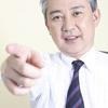 職場で面倒事を押し付ける人の特徴・心理・対処法