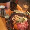 京都・舞鶴「進肴(しいざかな)」、但馬丹後若狭の酒と肴で観光客にもおすすめ!からの遠くの赤ちょうちんがワシを呼んでいる【中部北陸丹後中国山地旅行記⑦】