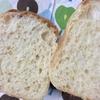 高加水パン ~ 山形パンの感想