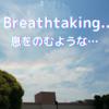 Beautiful sky! 環水平アーク&ハロ