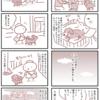 【犬漫画】お空に行ったお友達わんこに挨拶【ちょっと不思議な話】