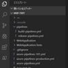 Azure DevOps の Multi-Stage Pipelines でよく使うパターンのテンプレートを作成してみた