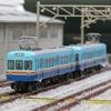 【鉄コレ】熊本電気鉄道 500形