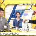 2016年12月08日 TOKYO MX「モーニングCROSS 田中康夫 史上最悪な突っ込みどころ満載な自己弁護に終始したDeNAゲス会見 クリエイティヴな新しい「ホワイトカラー」の働き方」