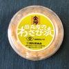 わさび漬け豆腐丼