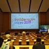builderscon tokyo 2019に行ってきました #builderscon