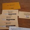 株主優待~(7494)コナカの優待券はスーツセレクトでも使えます。JALユーザー必見!JALカード特約店です。