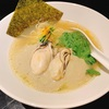 【No.161 神泉 鶏そば・ラーメンTonari   牡蠣の肝みそ塩そば】牡蠣の旨味をダイレクトに味わえる!神泉、渋谷でオススメの絶品牡蠣ラーメン!