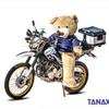 【Twicas】第130回 タナフェスのノブ撮りの話、グリップヒーターや冬装備の話、番組プレゼント企画発表