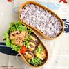 #379 豚細切れ肉の生姜焼き弁当