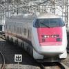 8月7日撮影 東北新幹線 大宮駅 E926形 East iと東日本の新幹線を撮る