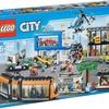 LEGO 60097 シティのまち ⑤と⑥