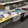 OSC2019 Hokkaidoレポート