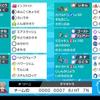 ※簡易版 襷ウツロイド×珠ギャラドス[ポケモン剣盾/s12(シリーズ7)/シングル6350/最終日最高531位/最終922位]