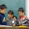 山内西小プログラミング教育発表会を行いました!