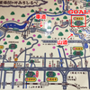 四国歩き遍路 第32日目(10月12日) 〜楽々ルートで横峰寺!の巻