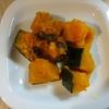 カボチャのレーズン煮を作ってみました。
