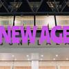 ハロプロ活動報告:Hello! Project 2019 WINTER 〜NEW AGE〜(1/3 中野サンプラザ昼)
