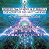 COBRAアップデート 自由への鍵瞑想最終更新