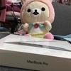 【MacBook Pro】Mac素人がプロに相手にしてもらえるのか、念願で不安いっぱいの税込22万円ちょいの商品が届いた。