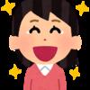 笑って免疫力アップ!!!1日5回は笑いましょう(*´▽`*)