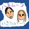 『グリム』シーズン4第8話【チュパカブラ】のあらすじ