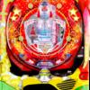 アムテックス「CR トキオスペシャル」の筐体&PV&ウェブサイト&情報