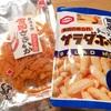 儚くも力強く思い出に残るもの/カネイシフーズ 雪国さきいか、亀田製菓 サラダホープ