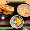 🚩外食日記(484)    宮崎   「花浅葱(はなあさぎ)」④より、【浅葱】‼️