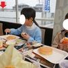 バンドー神戸青少年科学館へ行く