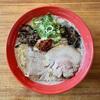 【再現シリーズ】一風堂の赤丸新味を再現する 07【作り方・レシピ完成】
