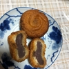 呉名物、福住の「フライケーキ」。カリッとおいしい揚げ饅頭です。