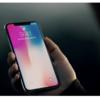 iPhoneXのデザインがダサいとジョブス信者発狂中!Twitter界隈ではiPhoneXの本体デザインに関する批判コメントが殺到中です。
