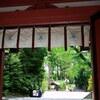 陸奥国一宮・鹽竈神社と志波彦神社参詣