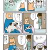 【犬漫画】夜のトイレはめんどくさい